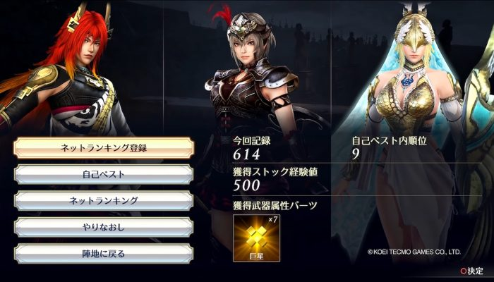 Warriors Orochi 4 – Bridge Melee Challenge Mode!