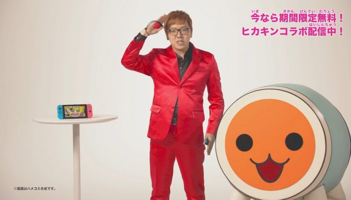 Taiko no Tatsujin: Drum 'n' Fun! – Japanese Collaboration with Hikakin