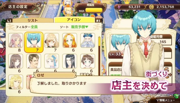 Nelke & the Legendary Alchemists: Ateliers of the New World – Second Japanese Trailer