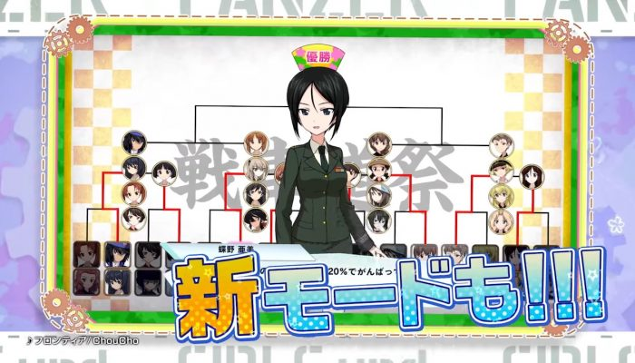 Girls und Panzer Dream Tank Match DX – Japanese Nintendo Switch Commercial