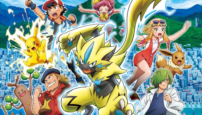 Check out this visual for Pokémon the Movie The Power of Us