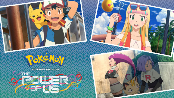 Pokemon Watch Pokemon The Movie The Power Of Us At Home