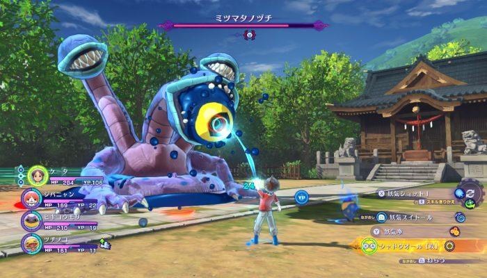Yo-kai Watch 4 – Japanese Nate Gameplay Screenshots
