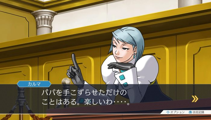 Phoenix Wright: Ace Attorney Trilogy – Japanese Prosecutors Art and Screenshots
