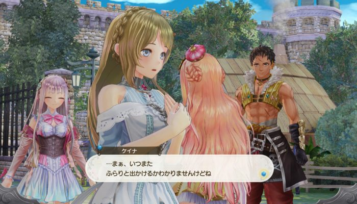 Atelier Lulua: The Scion of Arland – Japanese Meruru, Keyna and Other Character Art and Screenshots