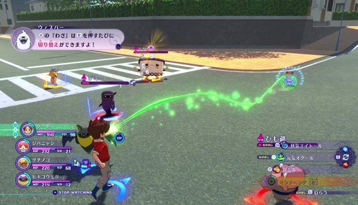 Yo-kai Watch 4 – Japanese Nate Gameplay Screenshots