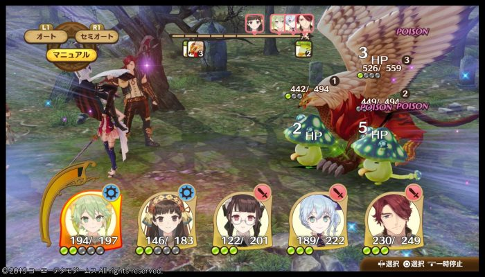 Nelke & the Legendary Alchemists: Ateliers of the New World – Japanese Battle & Other Screenshots