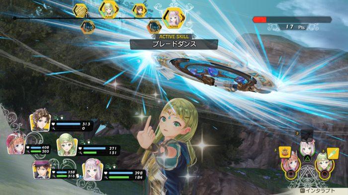 Atelier Lulua The Scion of Arland