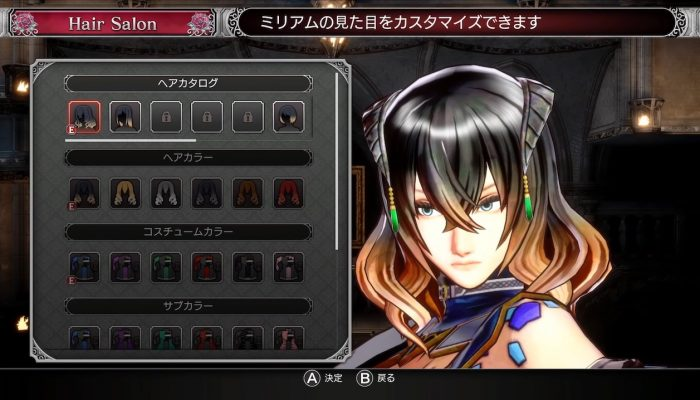 Bloodstained: Ritual of the Night – Japanese Nintendo Direct Headline 2019.2.14