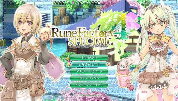 Rune Factory 4 Special & Rune Factory 5 – Japanese Nintendo Direct Headline 2019.2.14