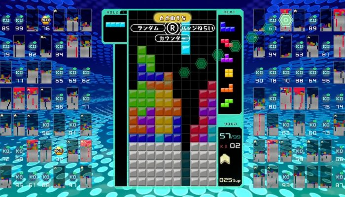 Tetris 99 – Japanese Nintendo Direct Headline 2019.2.14