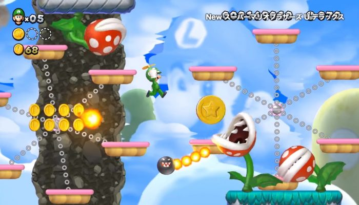 New Super Mario Bros. U Deluxe – Japanese Overview Trailer