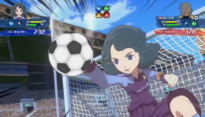 Inazuma Eleven Ares – Japanese Gameplay Trailer