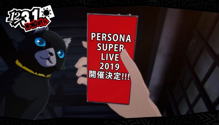 Persona Super Live 2019 – Japanese 60-Second Commercial
