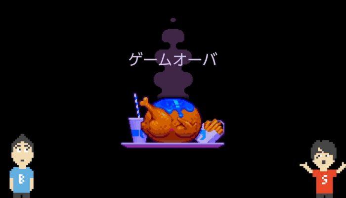 Bomb Chicken – Japanese Indie World Headline 2018.12.27