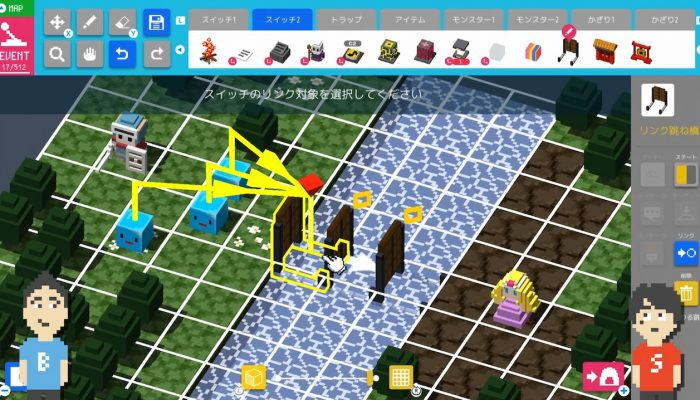 BlockQuest Maker – Japanese Indie World Headline 2018.12.27