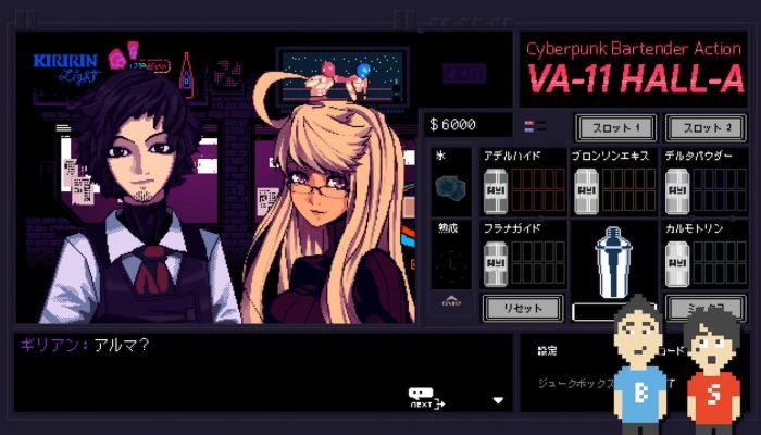 VA-11 Hall-A – Japanese Indie World Headline 2018.12.27