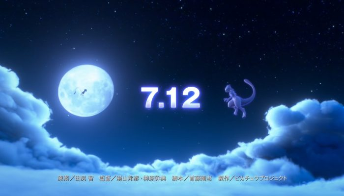 Mewtwo Strikes Back: Evolution – Japanese Reveal Trailers