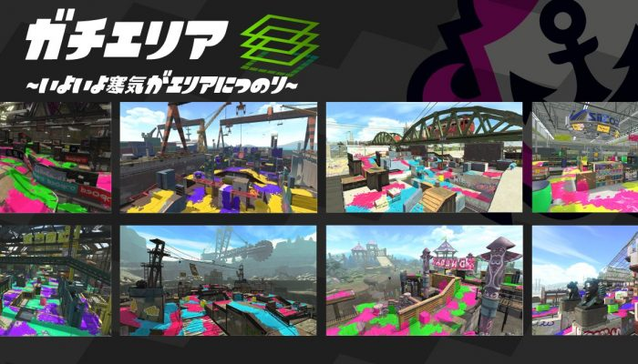 Here are the Ranked maps for January 2019 in Splatoon 2