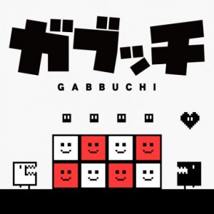 Nintendo eShop Downloads Europe Gabbuchi