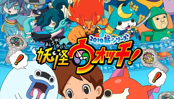 Yo-kai Watch 4 – Japanese Anime and Other Announcements Art and Pictures