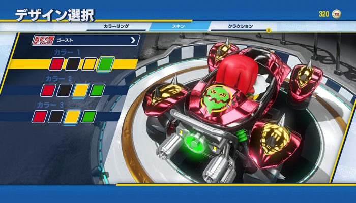 Team Sonic Racing – Japanese Customization Screenshots