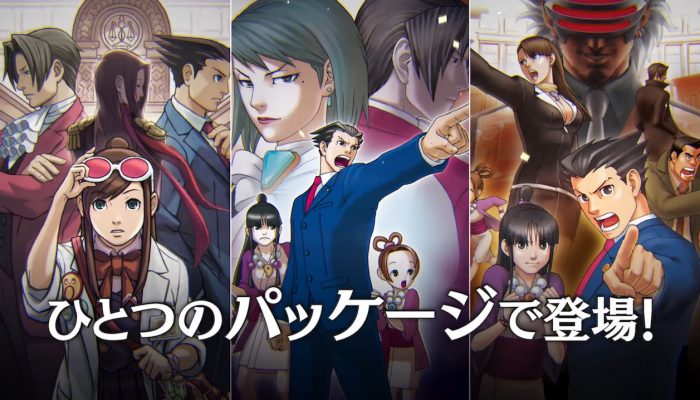 Phoenix Wright: Ace Attorney Trilogy – Japanese TV Commercial (Pre-Release Version)