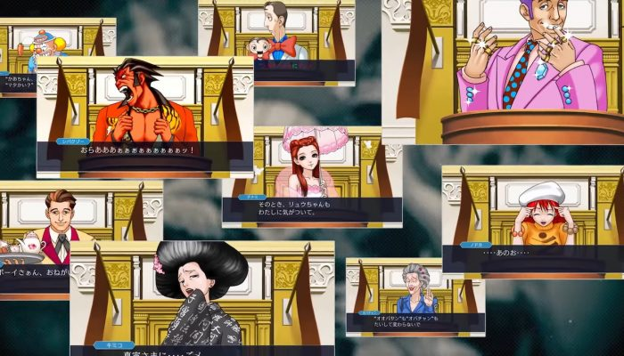 Phoenix Wright: Ace Attorney Trilogy – Japanese TV Commercial