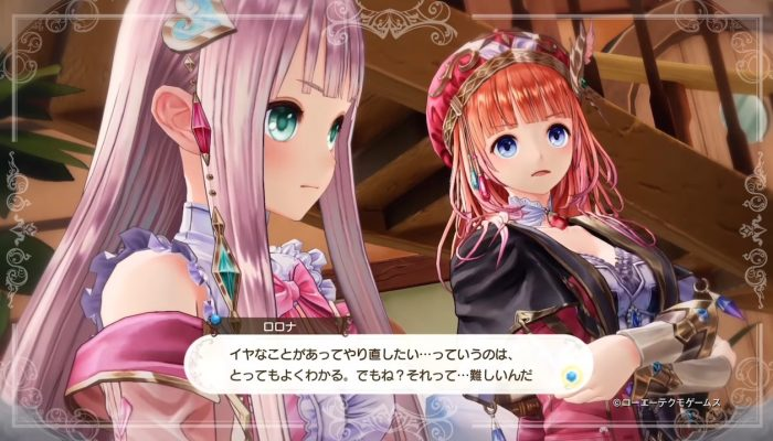 Atelier Lulua: The Scion of Arland – Second Japanese Trailer