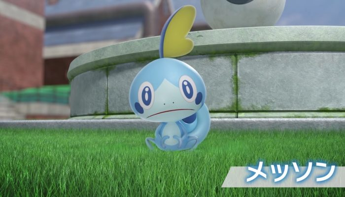Pokémon Sword & Pokémon Shield – Japanese Reveal Trailer