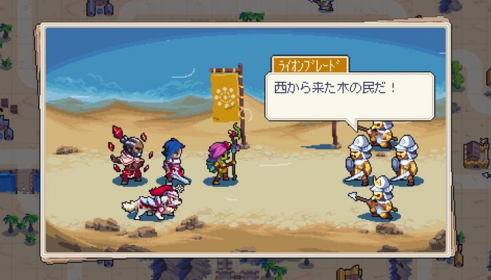 Wargroove – Japanese Launch Trailer