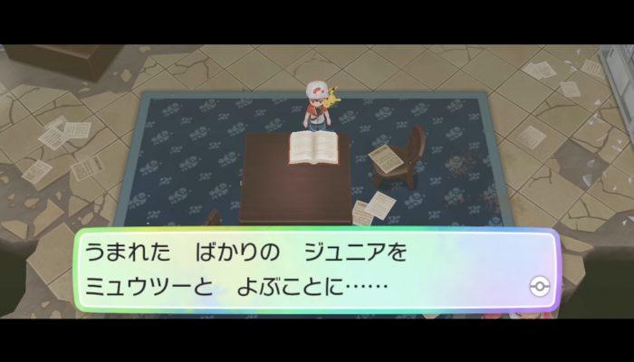 Pokémon: Let's Go, Pikachu! & Let's Go, Eevee! – Fifth Japanese TV Commercial
