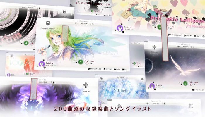 Cytus α – Japanese Promotional Trailer