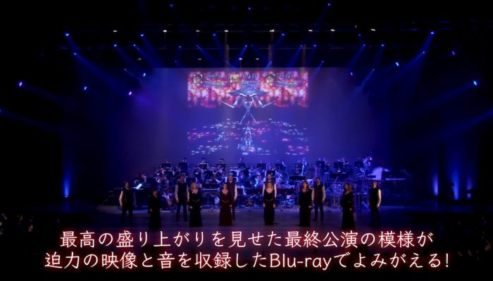 Japanese Xenogears 20th Anniversary Concert Blu-ray Trailers