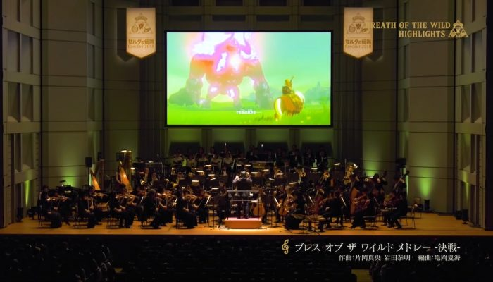 The Legend of Zelda: Concert 2018 – Japanese Breath of the Wild Highlights Movie
