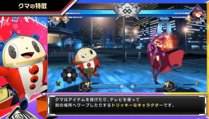 BlazBlue Cross Tag Battle – Japanese Kuma Character Introduction