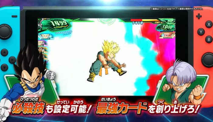 Super Dragon Ball Heroes: World Mission – Second Japanese TV Commercial