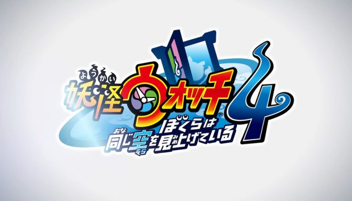 Yo-kai Watch 4 – Third Japanese Trailer