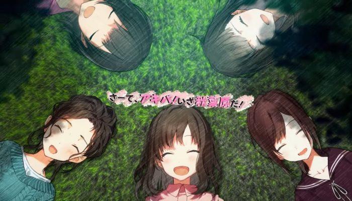 Jinrui no Minasama he – Japanese Reveal Trailer