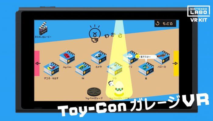 Nintendo Labo – Japanese VR Kit Overview Trailer