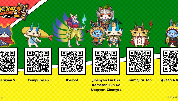 Here are some QR codes for some rare Yo-kai in Yo-kai Watch 3