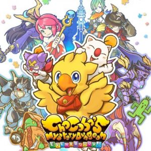 Nintendo eShop Downloads Europe Chocobo's Mystery Dungeon Every Buddy