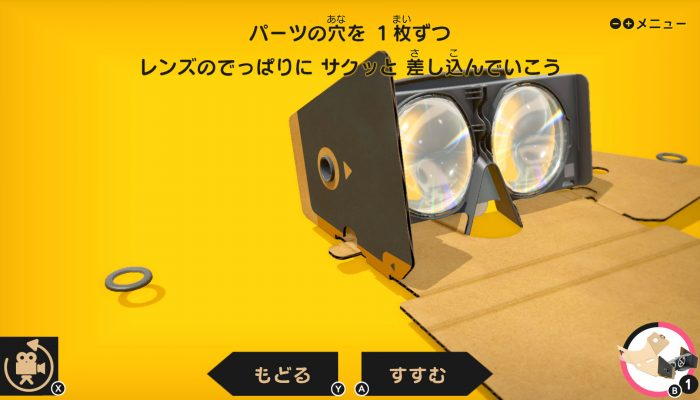 Nintendo Labo – Japanese VR Kit Pictures and Screenshots