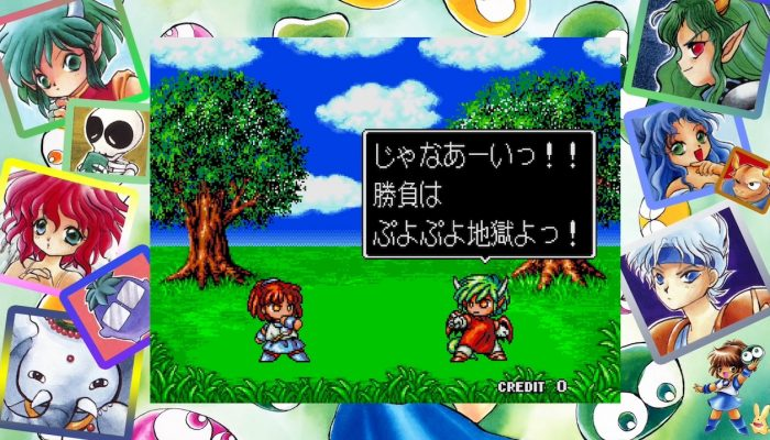 SEGA Ages – Japanese Puyo Puyo Overview Trailer