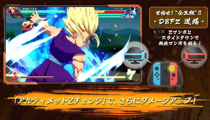 Dragon Ball FighterZ – Japanese Fighters Dojo Episode 4