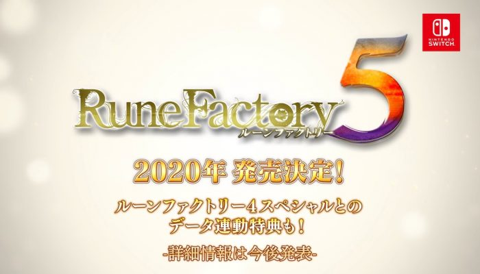 Rune Factory 4 Special – Japanese Promotional Trailer