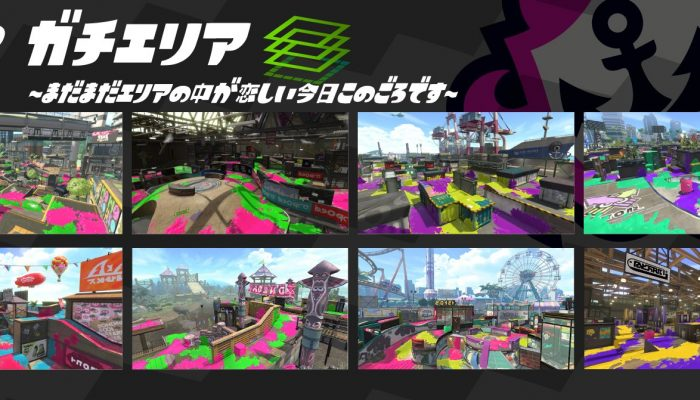 Here are the Ranked maps for April 2019 in Splatoon 2