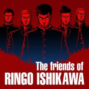 Nintendo eShop Downloads Europe The friends of Ringo Ishikawa