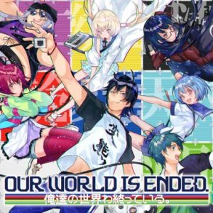 Nintendo eShop Downloads Europe Our World Is Ended