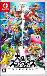 Nintendo FY3/2019 Super Smash Bros Ultimate